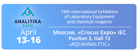 19th International exhibition for laboratory equipment and chemical reagents